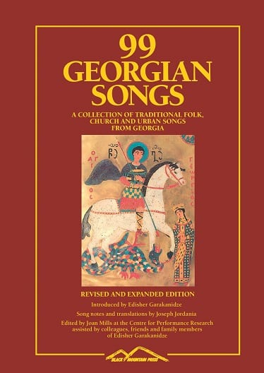 99 Georgian Songs 2nd Edit cover